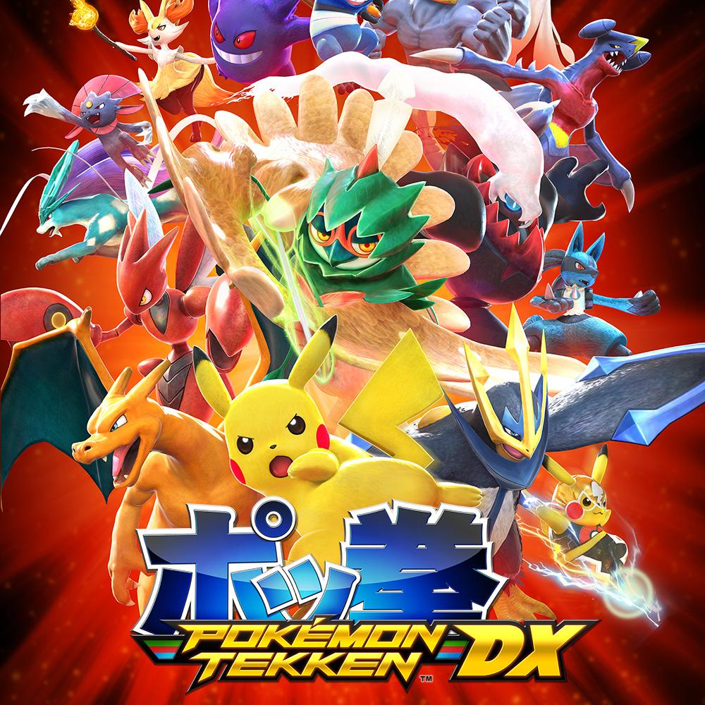 Cover: Schriftzug und einige Pokemon