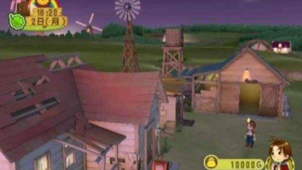 Die Tierfarm bei Nacht.