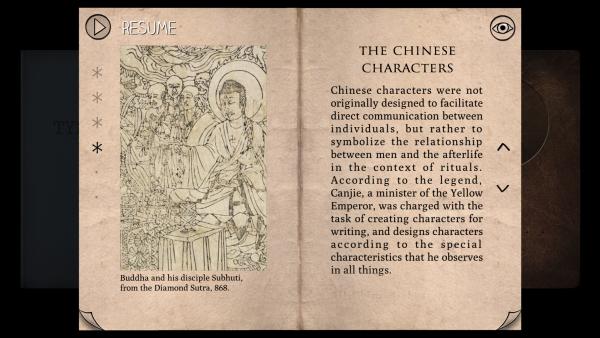 In einem virtuellen Buch erfährt man über die chinesischen Schriftzeichen.