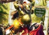 Ein Ritter steht vor einem Oger mit einer Keule.